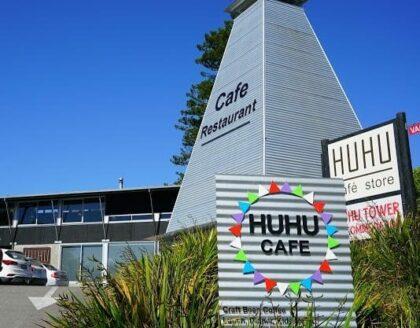 google place photo e1582079753997 420x328 - HUHU CAFE - WAITOMO